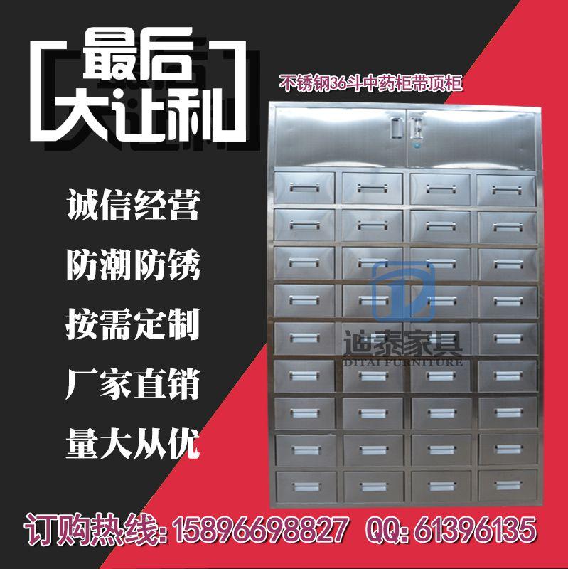 黔南中药橱出售厂家批发