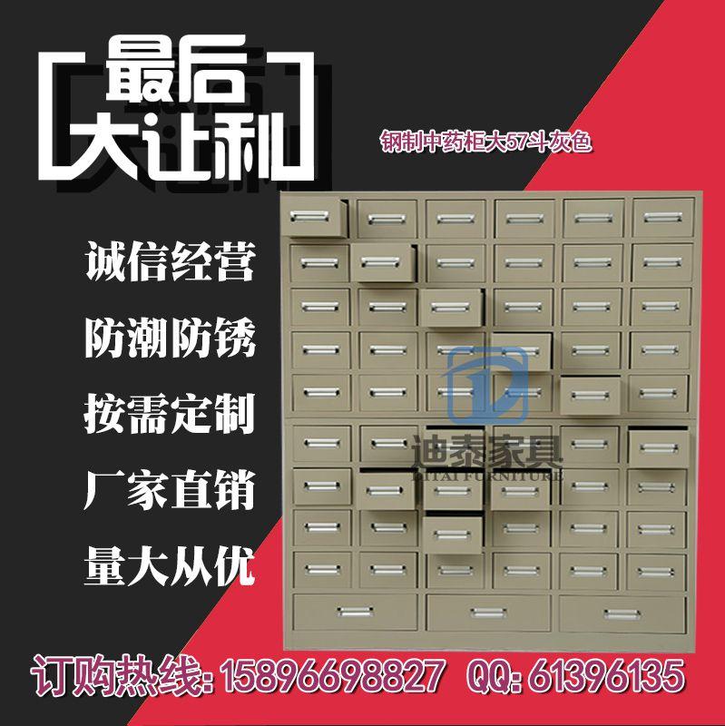 湘西中药柜塑料盒*口碑商家