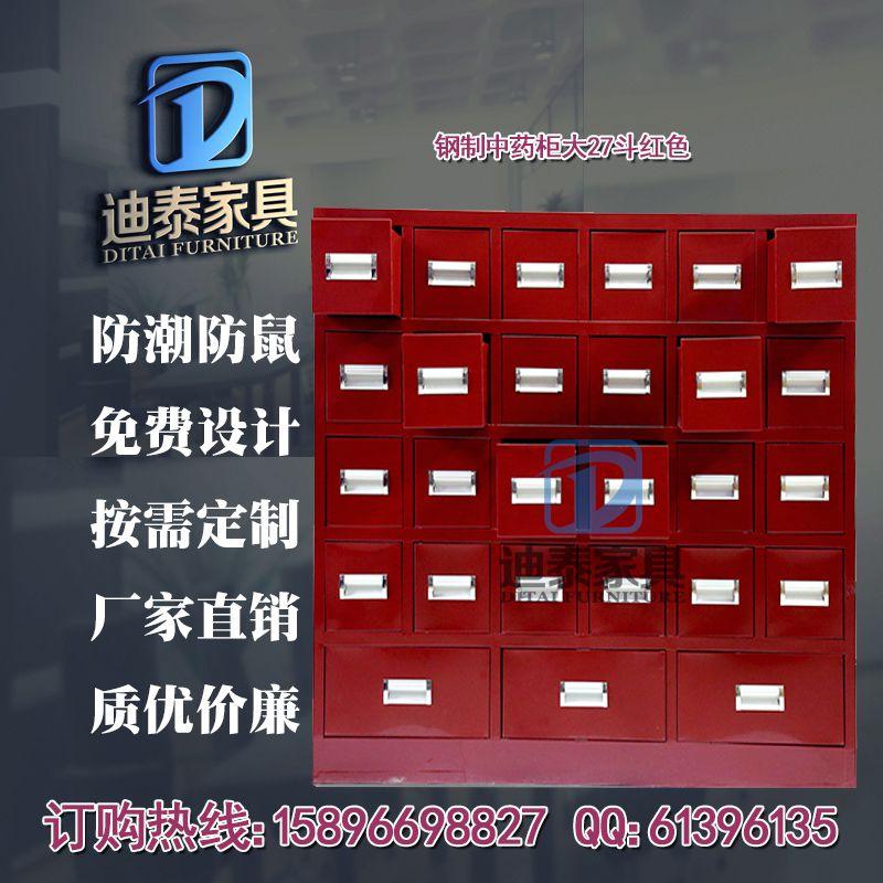 晋城中药柜塑料诚信