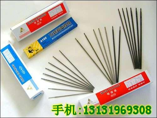 D106堆焊焊�lEDPMn2-16低合金�耐磨焊�l