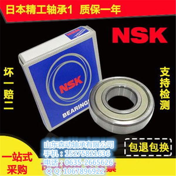 盘锦录像机磁鼓1210ktni轴承型号极限转速真假辨别
