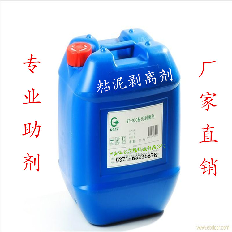 欢迎光临宁乡聚合氯化铝混凝剂厂家价格