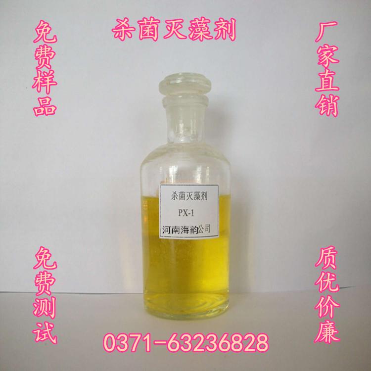 欢迎光临柞水阴离子聚丙烯酰胺不二之选