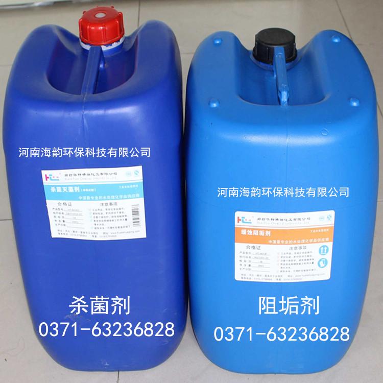 欢迎光临振兴阴离子聚丙烯酰胺实体有限公司
