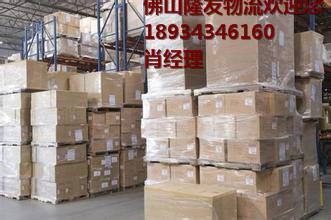 龙江儿童床到津南区物流专线快捷的物流服务