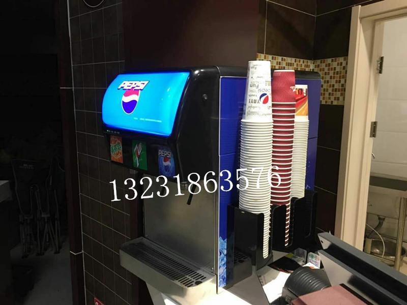 衡水碳酸饮料机,台式自助可乐机,衡水商用厨具