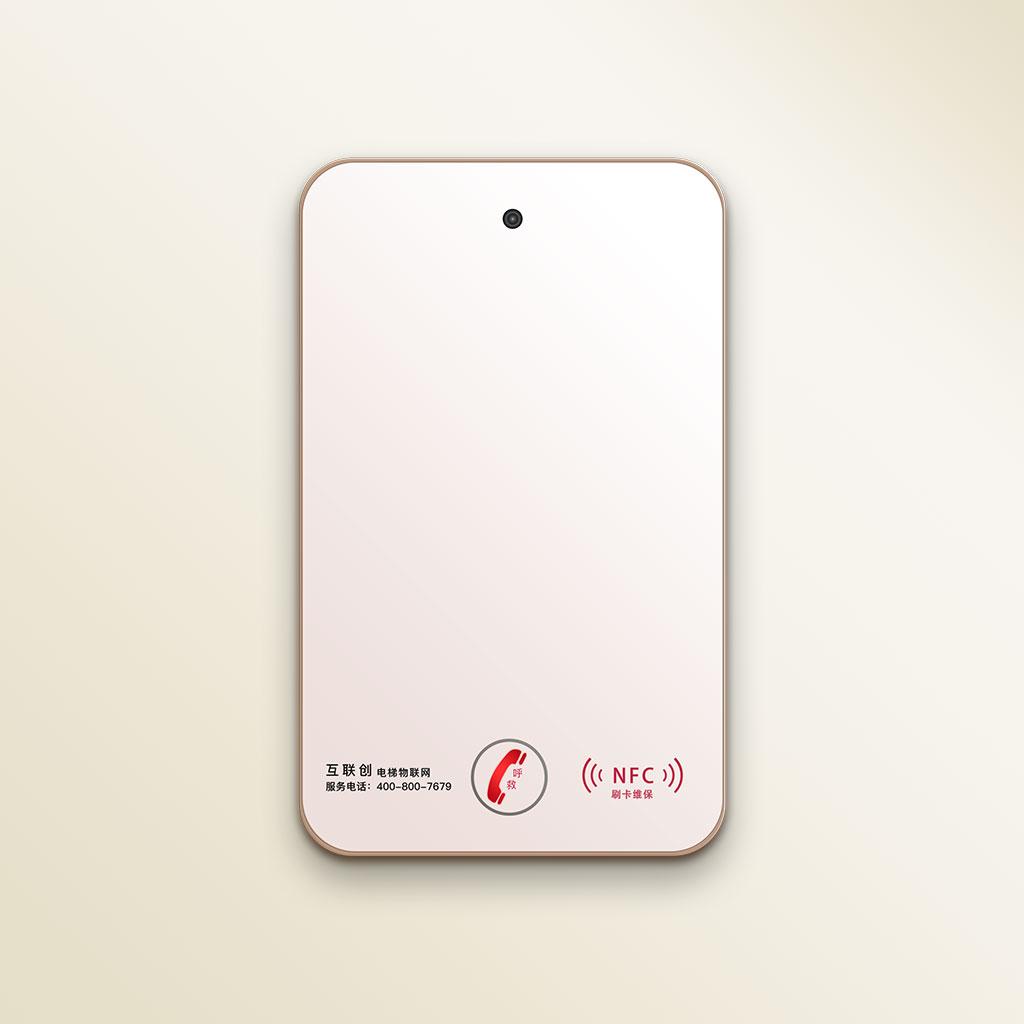 电梯一键式报警终端 电梯安全监控卫士