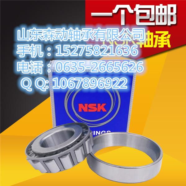 调心球轴承NK3520R美蓓亚轴承Oil油润滑_云南商机网招商代理信息