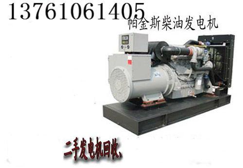 淮安金湖珀金斯柴油发电机回收专业平台