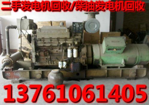 六安舒城工厂停用发电机回收专业