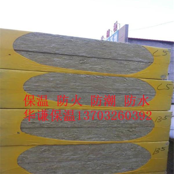 陕西省岩棉板岩棉和矿棉的区别-无中间差价