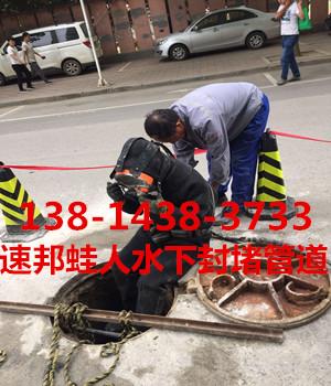 驻马店新蔡县水下清障水下切割.拆除施工公司