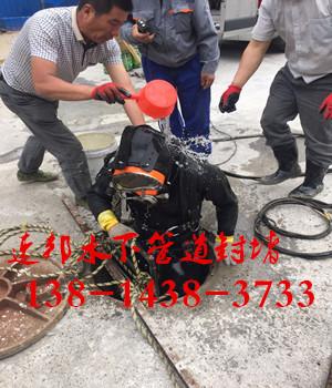 青海海北州水下焊接施工公司专业.实在