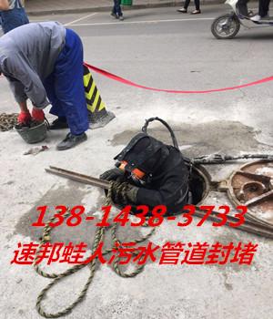 晋中水下防腐.维修施工作业公司安全施工