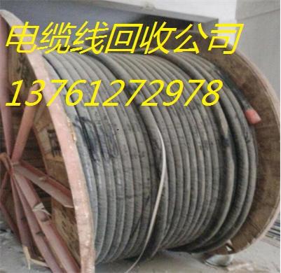 桐乡低压配电柜回收拆除13761272978
