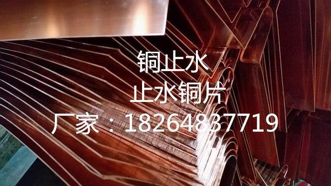 黔西沥青木丝板供应全国