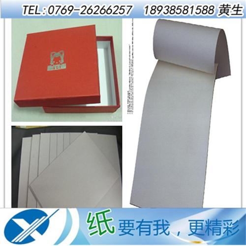1100g收纳盒灰板纸|AA级茶叶盒包装盒用硬灰板