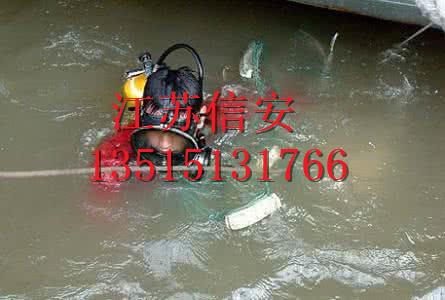 罗源县水下补漏公司隽永收藏