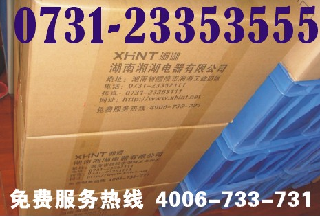 SIWOG-4003P湘湖