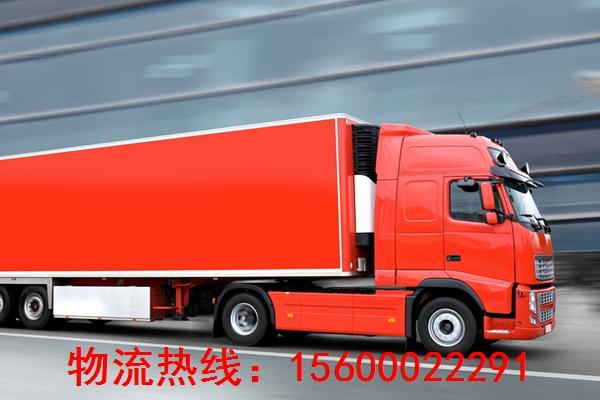 醴陵到海南文昌物流公司15600022291专线服务至上