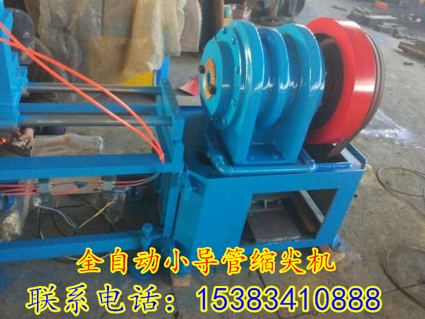 辽宁黑龙江吉林隧道支护用网排焊机隧道超前小导管图片液压联合冲孔机
