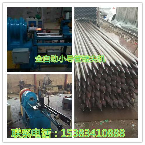 云南甘肃贵州隧道钢筋网片排焊机小导管注浆加固缩尖机液压联合冲孔机