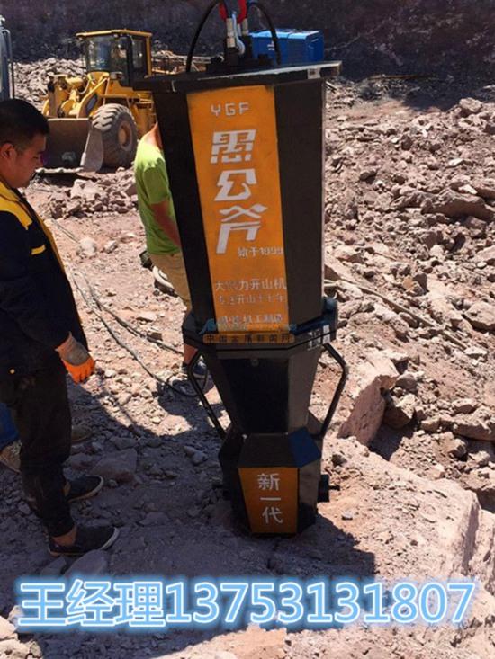 淮安港基础开挖岩石劈裂机