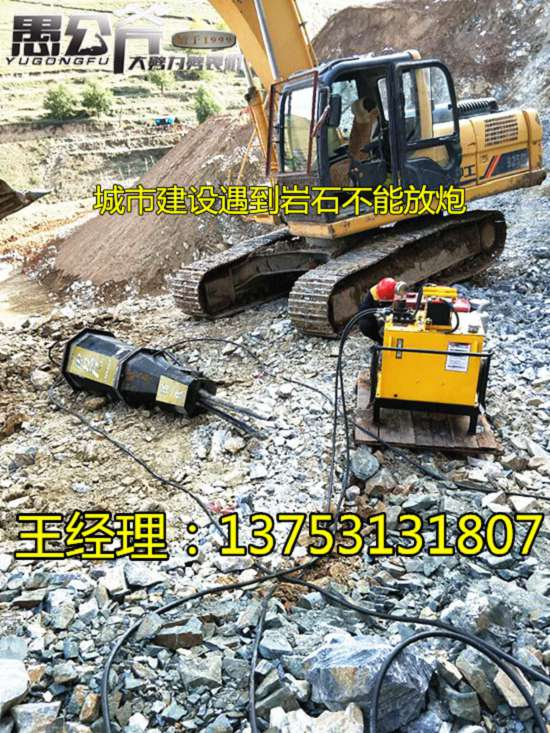 崇州修高速公路遇到岩石劈裂机