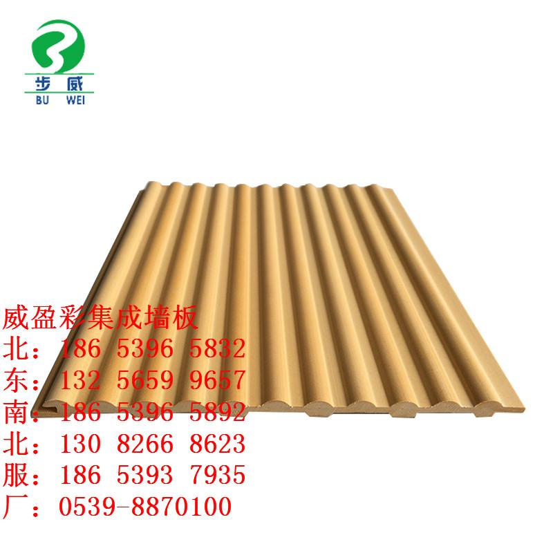 洛阳PVC集成墙板效果图厂家直销18653965832