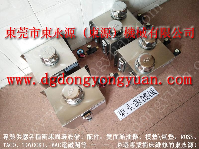 重庆自动雾化喷油机、冲床喷油设备选东永源放心