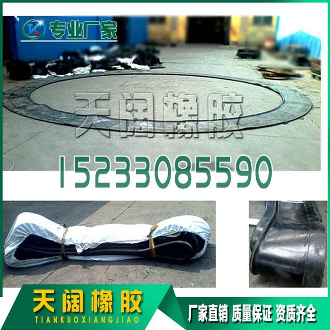 橡胶板止水带十堰-盾构帘布橡胶止水带-保证