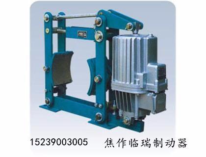 制动器YWZCJ-500125
