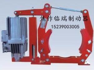 YWZB-16025液压块式制动器