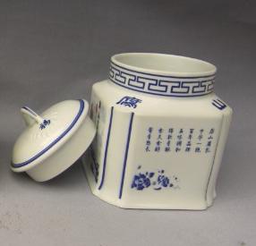 陶瓷包装罐加工生产陶瓷咖啡罐酒罐药材罐青青青免费视频在线定制图片