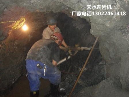 北京28风动凿岩机的用途