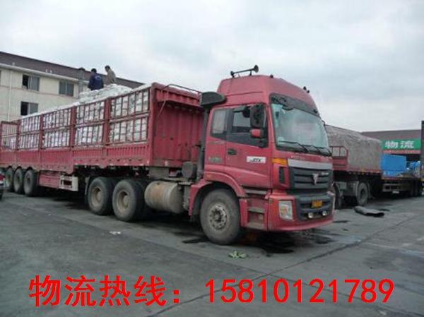滨州到山西沂州物流货运公司13269553339为您服务