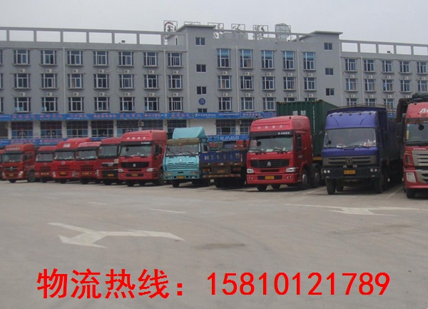 安顺到浙江东阳物流公司直达15810121789直达配货站