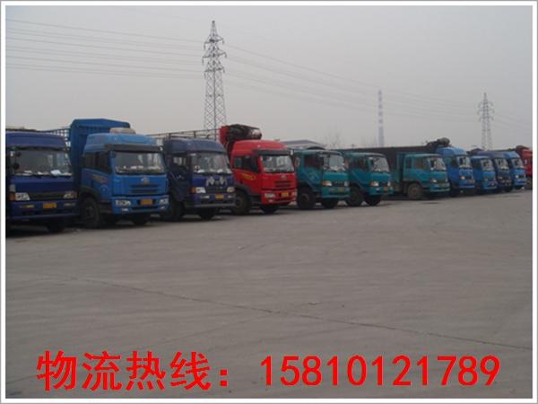 连云港到江西宜春彩票平台每天送彩金公司配货站直达
