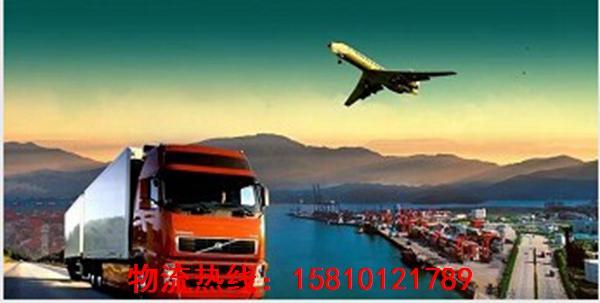 无锡到湖北襄樊物流公司15810121789直达