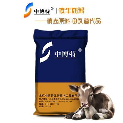 小牛犊牛牛犊专用奶粉代乳粉