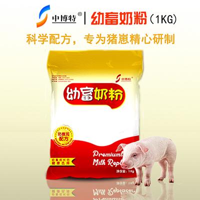 中博特仔猪乳猪奶粉代乳粉