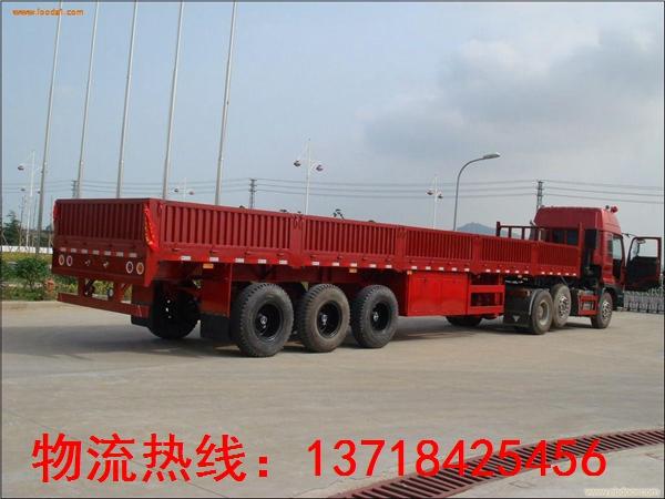 桂林到淳化物流公司13718425456为您服务