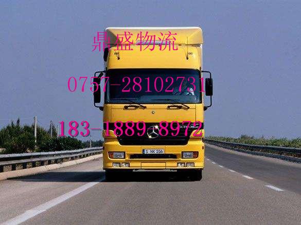 乐从发到沧州市沧州市新华区物流公司欢迎您_云南商机网招商代理信息