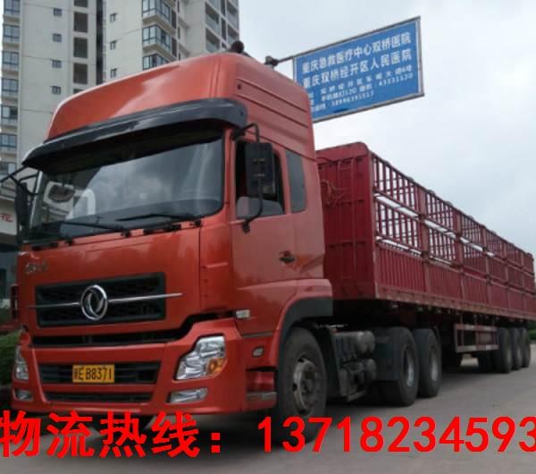 涿州到吉林延边物流货运专线直达整车零担