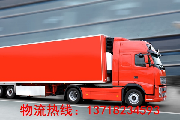 霸州到黑龙江七台河物流货运专线直达整车零担