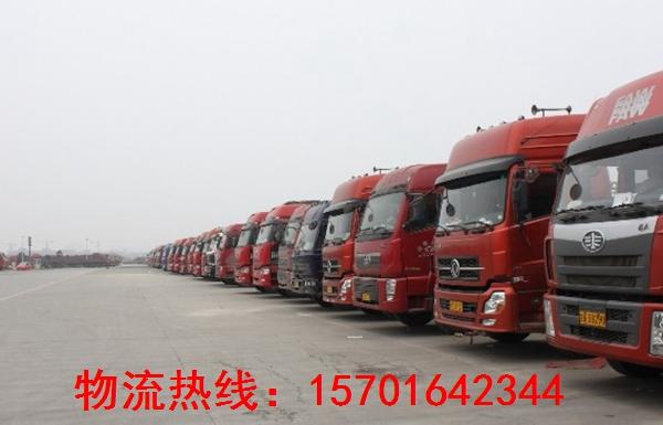 湖北安陆到山东临沂物流货运公司15701642344服务热线