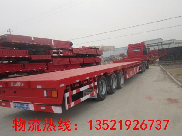 红河到四川江油物流公司13521926737为您服务