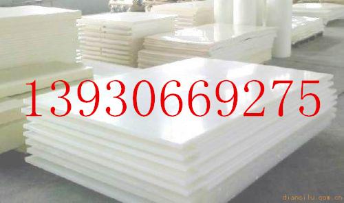 汉中低价现货聚四氟乙烯板工厂直销部