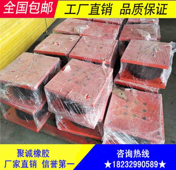 四川巴中GPZ(‖)5.0GD盆式橡胶支座