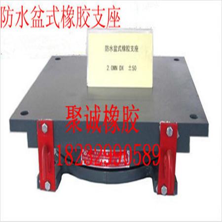 gpz系列盆式橡胶支座货源充足固阳县